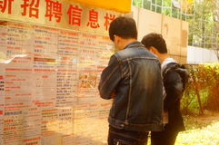 Shenzhen, China: people apply for jobs in an employment agency Stock Images