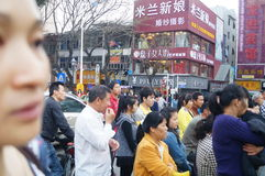 Shenzhen, China: people with disabilities in the singing and begging Royalty Free Stock Photo
