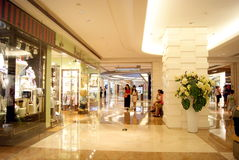 Shenzhen china: people in the mall shopping Stock Photo