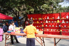 Shenzhen china: people play the game Royalty Free Stock Images