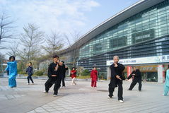 Shenzhen, China: people are practicing Taijiquan Royalty Free Stock Images