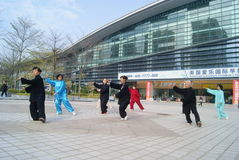 Shenzhen, China: people are practicing Taijiquan Royalty Free Stock Photo