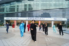 Shenzhen, China: people are practicing Taijiquan Royalty Free Stock Photography