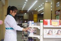 Shenzhen, China: Pharmacies Royalty Free Stock Photography