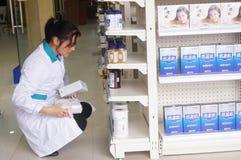 Shenzhen, China: Pharmacies Royalty Free Stock Images