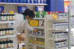 Shenzhen, China: Pharmacies Royalty Free Stock Image