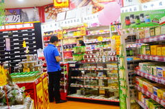 Shenzhen, China: Pharmacy in business Stock Images