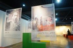 Shenzhen, China: photo exhibition f518 Royalty Free Stock Photo