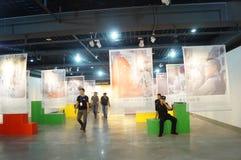 Shenzhen, China: photo exhibition f518 Royalty Free Stock Image