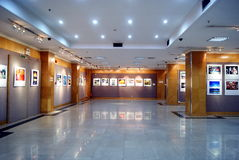 Shenzhen china: photography exhibition Royalty Free Stock Images