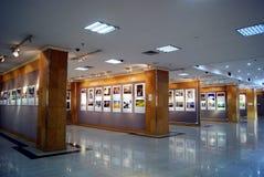 Shenzhen china: photography exhibition Stock Photo