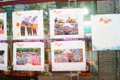 Shenzhen, China: Photography Exhibition Royalty Free Stock Photos
