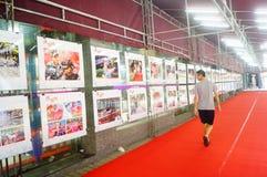 Shenzhen, China: Photography Exhibition Royalty Free Stock Photo