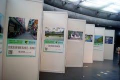 Shenzhen, china: photography exhibition Royalty Free Stock Images
