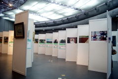 Shenzhen, china: photography exhibition Stock Image