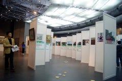 Shenzhen, china: photography exhibition Royalty Free Stock Photography