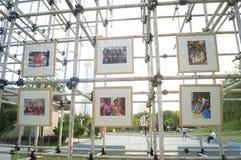Shenzhen, China: photography exhibition Stock Images