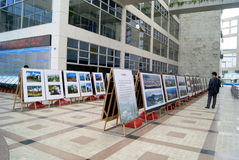 Shenzhen china: picture exhibition Royalty Free Stock Photo