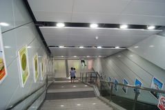 Shenzhen, China: Ping Chau Metro Station Stock Photography