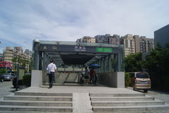Shenzhen, China: Ping Chau Metro Station Stock Photos
