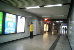 Shenzhen, China: Ping Chau Metro Station Stock Images