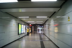 Shenzhen, China: Ping Chau Metro Station Royalty Free Stock Photography