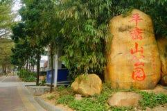 Shenzhen, China: Ping Luan Hill Park Stock Image