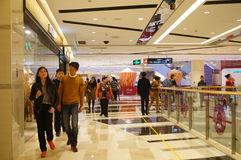 Shenzhen, China: Plaza de compras de Tianhong Imagen de archivo libre de regalías