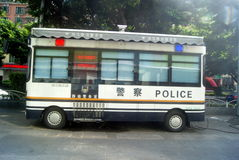 Shenzhen, China: police car Royalty Free Stock Photo