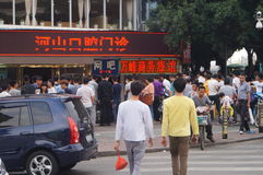 Shenzhen, China: police in handling public dispute Stock Image