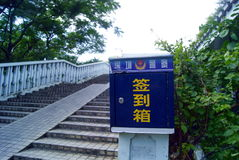 Shenzhen china: police patrol attendance box Royalty Free Stock Photos