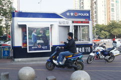 Shenzhen, China: Police security guard post Stock Photo