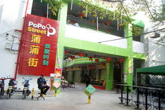 Shenzhen, china: popo commercial street Stock Photos
