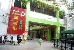 Shenzhen, china: popo commercial street Stock Photos