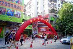 Shenzhen china:popo street opened for business celebration Royalty Free Stock Images