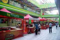 Shenzhen china:popo street opened for business celebration Royalty Free Stock Photo