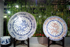 Shenzhen china: porcelain exhibition Royalty Free Stock Photo