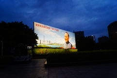 Shenzhen, China: portrait of deng xiaoping Royalty Free Stock Photos
