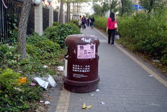 Shenzhen, china: post trash on the real estate advertising Stock Images