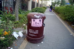 Shenzhen, china: post trash on the real estate advertising Stock Photos
