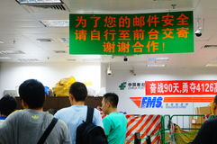 Shenzhen, China: in the postal express delivery of goods Royalty Free Stock Photos