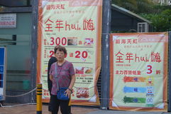 Shenzhen, China: preferential advertising signs at the supermarket Stock Photography