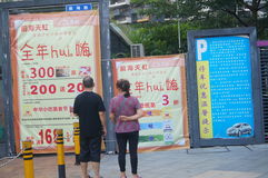 Shenzhen, China: preferential advertising signs at the supermarket Royalty Free Stock Image