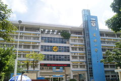 Shenzhen, China: Primary School Campus. Shenzhen Baoan Xin'an Street Jianan primary school. Opening soon, the school gate to accumulate a lot of parents stock images