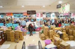Shenzhen, China: Promociones del supermercado del EÓN Imagen de archivo libre de regalías