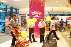 Shenzhen, China: promotional activities in shopping malls, giving away balloons Royalty Free Stock Photos