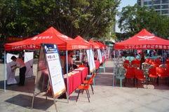 Shenzhen, China: public employment innovation service platform in community activities Stock Photo