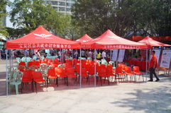 Shenzhen, China: public employment innovation service platform in community activities. Shenzhen baoan haihua park, baoan district public employment innovation Stock Photos