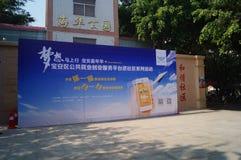 Shenzhen, China: public employment innovation service platform in community activities Royalty Free Stock Image