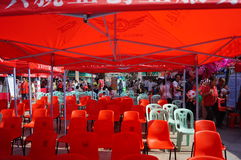 Shenzhen, China: public employment innovation service platform in community activities. Shenzhen baoan haihua park, baoan district public employment innovation Royalty Free Stock Image